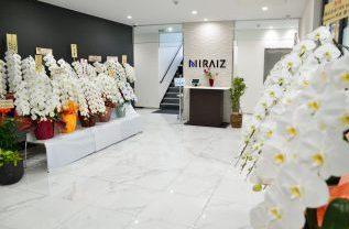 MIRAIZのスタートにたくさんのお花頂戴しました!イメージ