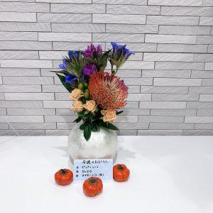 季節のお花